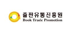 메인파트너2출판유통진흥원