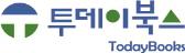 메인파트너7 - 투데이북스