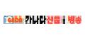 메인뉴스배너045