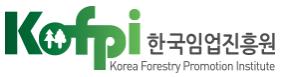 임업진흥원